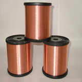 CCS (copper clad steel)